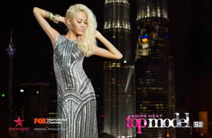 Asia Next Top Model Season 2